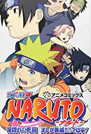 Naruto: The Lost Story - Mission: Protect the Waterfall Village! Poster