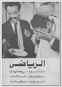 Best free mobile movie downloading site El radi Egypt [2048x1536]