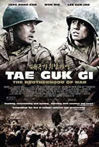 Primary photo for Tae Guk Gi: The Brotherhood of War