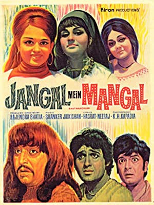Jangal Mein Mangal movie, song and  lyrics