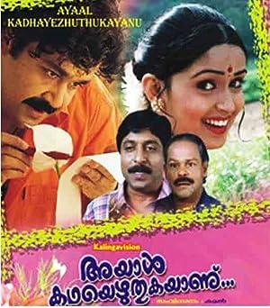 Siddique Ayal Kadha Ezhuthukayanu Movie