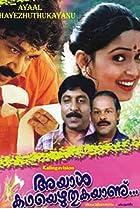latest best malayalam movies list