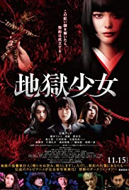 Hell Girl Poster