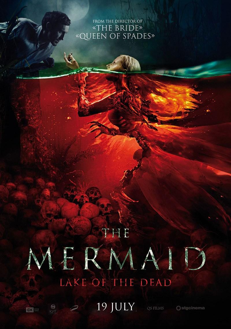 The Mermaid: Lake of the Dead (2018) - IMDb