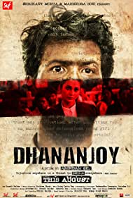 Dhananjay (2017) Poster - Movie Forum, Cast, Reviews
