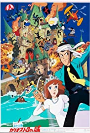 Lupin the Third: The Castle of Cagliostro (1979) 720p