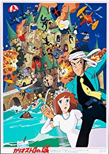 English subtitles for downloaded movies Rupan sansei: Kariosutoro no shiro by Hayao Miyazaki [mpg]