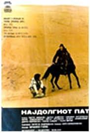 Najdolgiot pat Poster