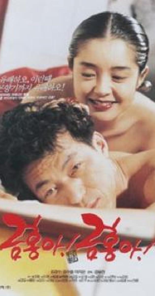 Image Keum-honga Keum-honga