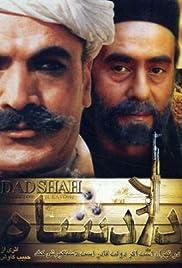 Dadshah Poster