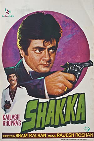 Jeetendra Shakka Movie