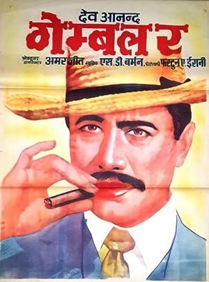 Shatrughan Sinha Gambler Movie