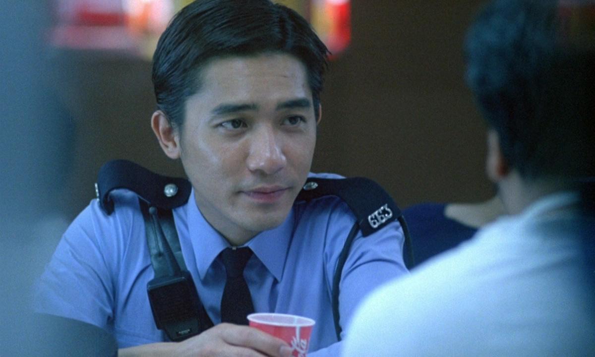 Tony Chiu-Wai Leung in Chung Hing sam lam (1994)