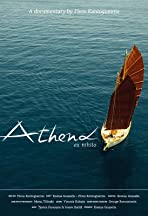 Athena Ex Nihilo
