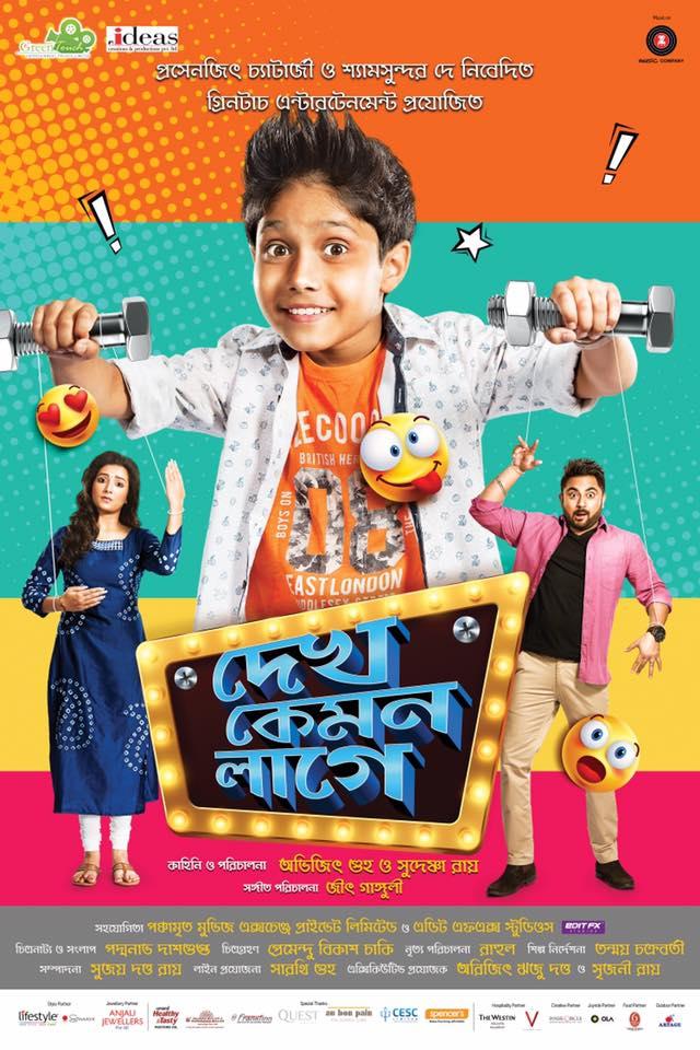 Dekh Kemon Lage (2017) Bengali WEB-DL - 480P | 720P - x264 - 400MB | 1.3GB - Download & Watch Online  Movie Poster - mlsbd