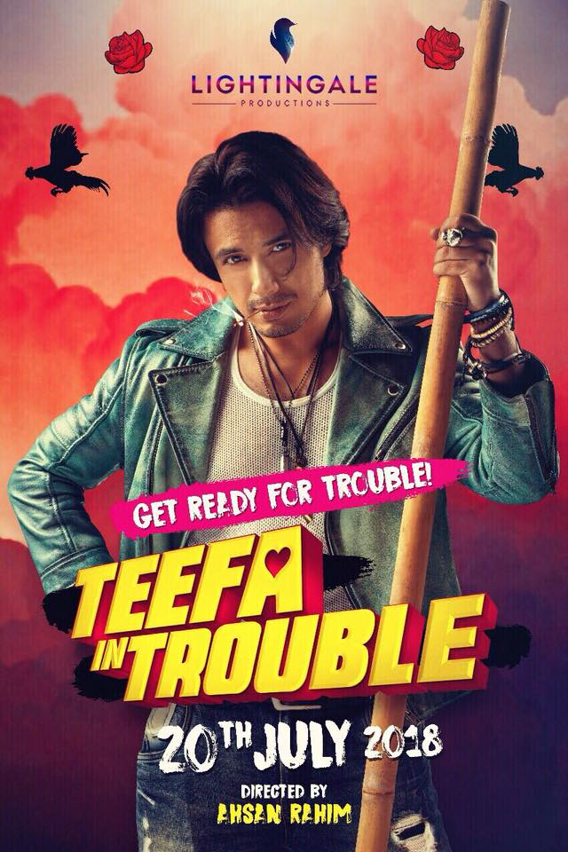 Teefa In Trouble OFFICIAL TRAILER 2018 | Pakistani Movie 2018