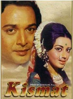 Kismat movie, song and  lyrics