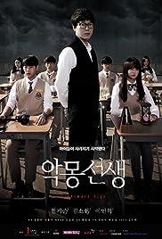 Nightmare Teacher Poster
