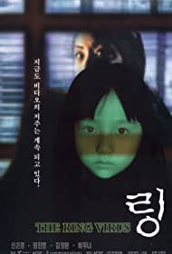 Ling (1999)