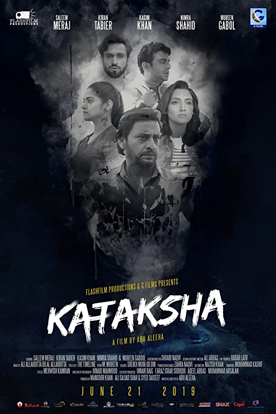 Kataksha 2019 Urdu 290MB HDRip Download