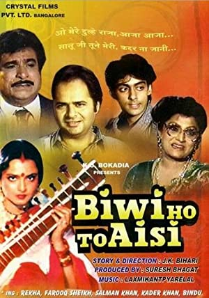Sameer (lyrics) Biwi Ho To Aisi Movie