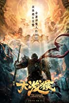 The Legends of Monkey King