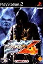 Tekken 4 (2001) Poster