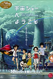 Welcome to the Space Show (2010) Uchû shô e yôkoso 720p