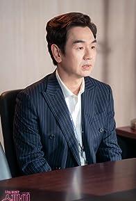 Primary photo for Kim Tae-Woo