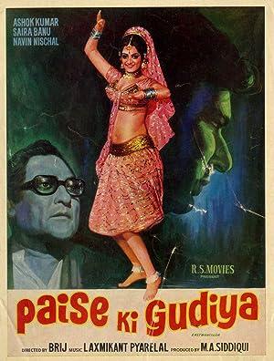 Paise Ki Gudiya movie, song and  lyrics