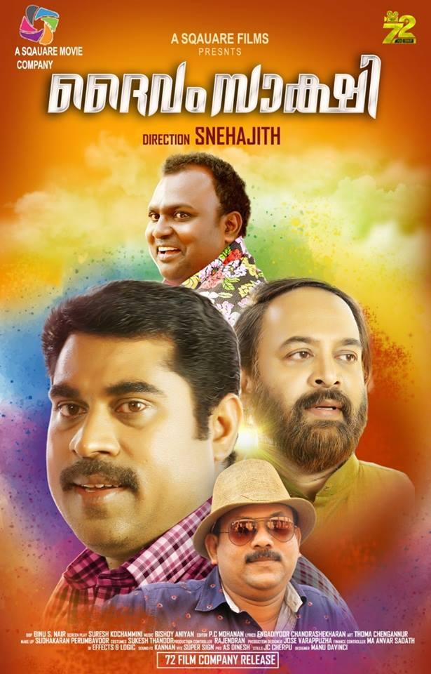 Daivam Sakshi (2019) Malayalam 397MB DVDRip Download