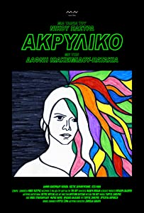 Watch online movie for free Akryliko by Alexander Voulgaris [480x854]