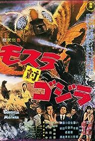 Mosura tai Gojira (1964) Poster - Movie Forum, Cast, Reviews