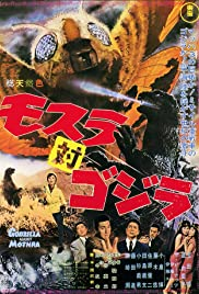 Mothra vs. Godzilla (1964) Poster - Movie Forum, Cast, Reviews