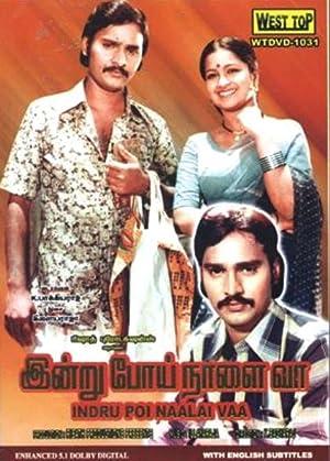 G.M. Kumar (additional material) Indru Poyi Naalai Vaa Movie