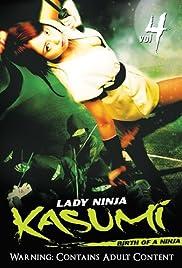 film lady ninja kasumi lengkap