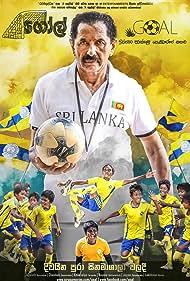 Jayalath Manoratne in Goal (2018)