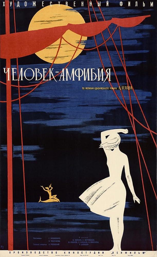 Chelovek-Amfibiya (1962)