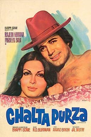 Chalta Purza movie, song and  lyrics