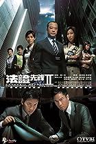 TVB Dramas (Watched) - IMDb
