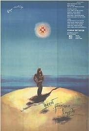 Zitaru dzimta Poster