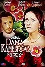 La dame aux camélias (1998) Poster