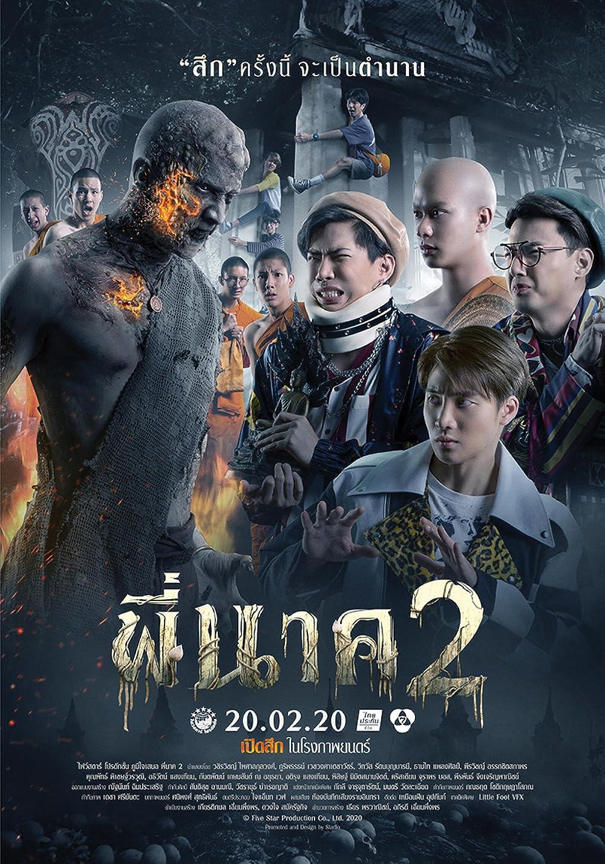Pee Nak 2 (2020) Subtitle Indonesia