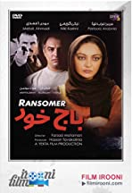 The Ransomer