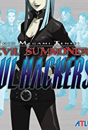 Devil Summoner: Soul Hackers Poster