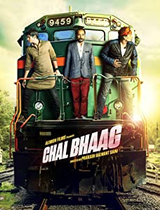 Mobile full movies 3gp free download Chal Bhangra Paaiye [hdv]