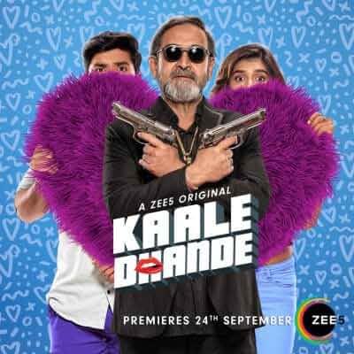 Kaale Dhande Season 1 (2019) ZEE5