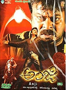 Download Anji full movie in hindi dubbed in Mp4