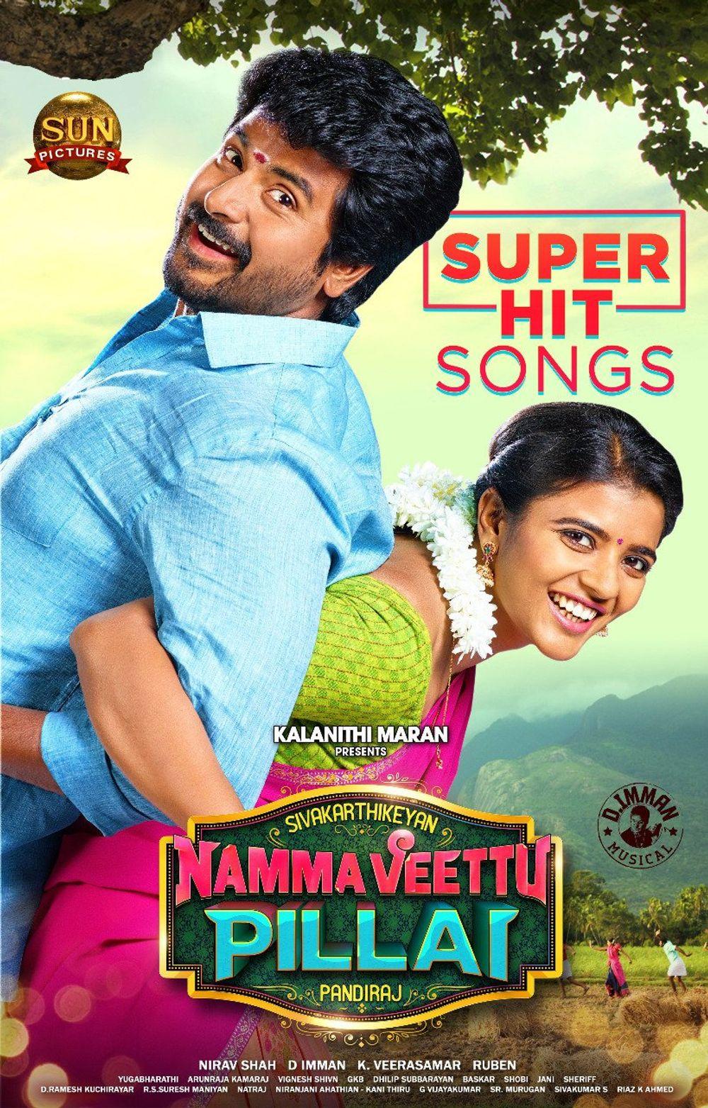 Namma Veettu Pillai 2019 Hindi Dual Audio 500MB UNCUT HDRip Download