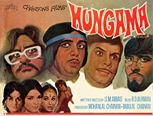 Hungama movie, song and  lyrics